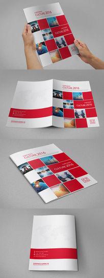 大气简约企业画册封面设计