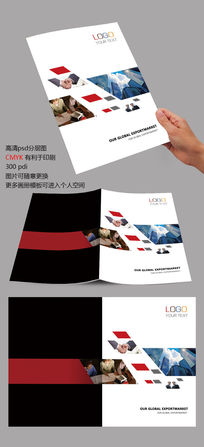简洁大气黑色画册封面设计