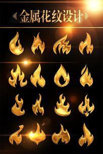 金属质感火焰火苗素材 PSD