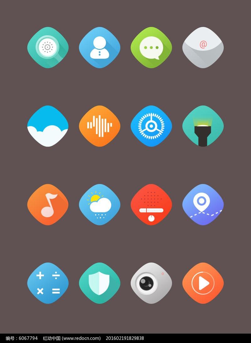 一整套扁平化简约风格手机图标psd素材下载