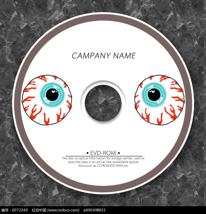 原创设计稿 包装设计/手提袋 光盘|cd|封套 原宿风眼球个性创意cd设计图片