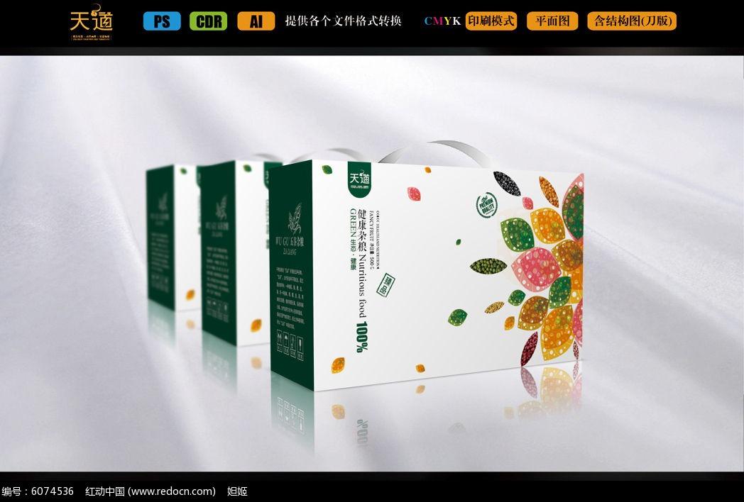 精品五谷杂粮包装设计箱子素材下载 编号6074536 红动网