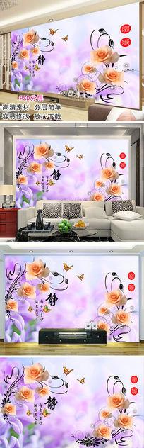 梦幻玫瑰花沙发电视背景墙装饰画图片