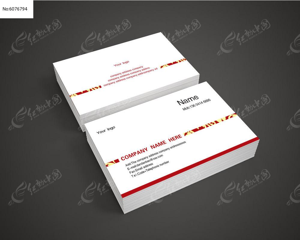 中国元素白色横条名片图片