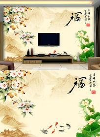 中式福字山水花鸟图电视背景墙
