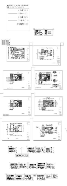 别墅家居CAD施工图