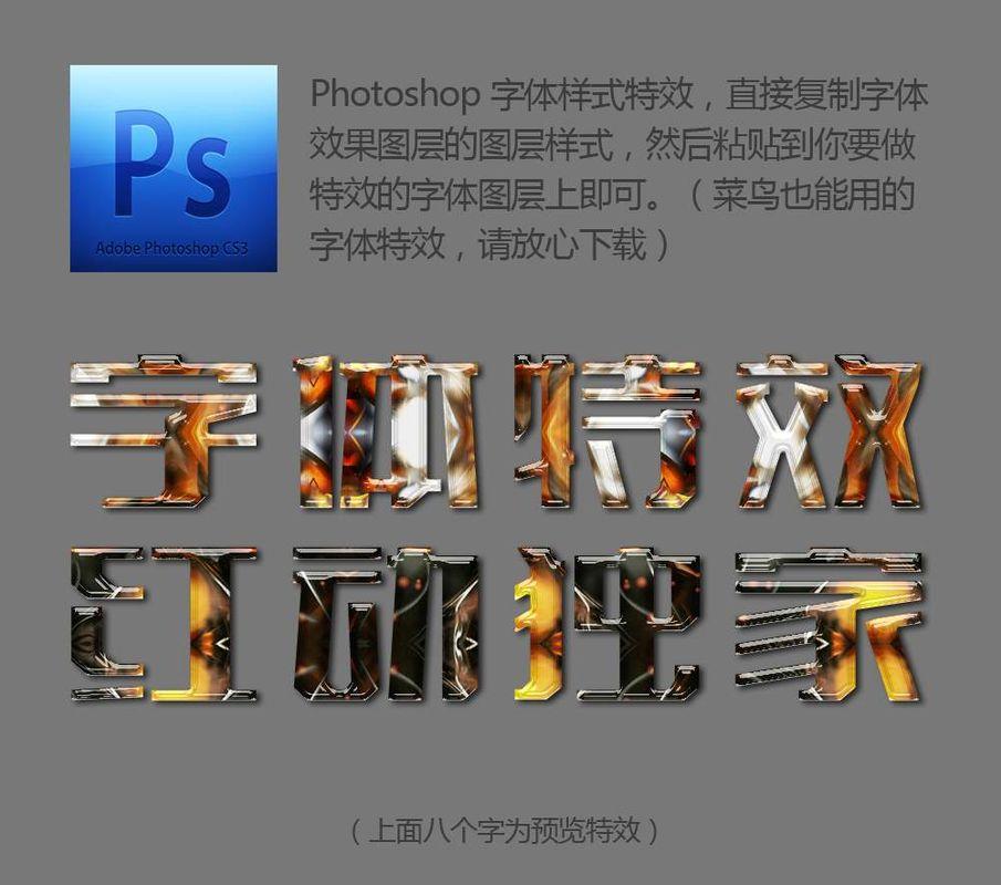 电影海报感字体样式图片