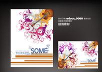 动感音乐风封面设计