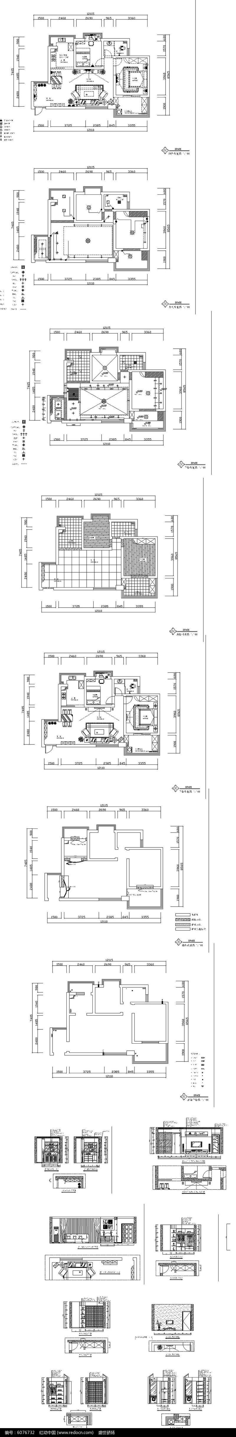 家居户型平面图图片