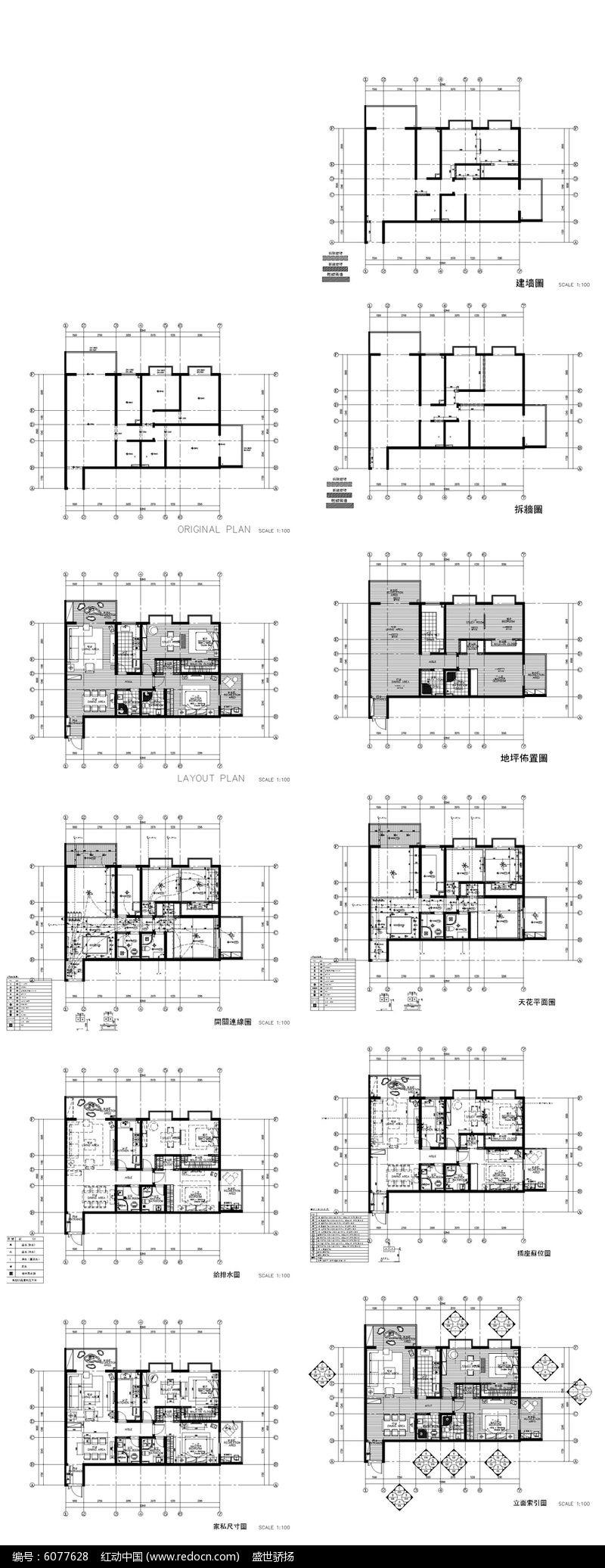家居家具家装图dwg素材下载_尺寸CAD简易设cad图怎么图纸阻火器画图片