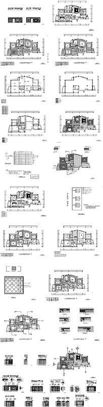 家居室内CAD施工图