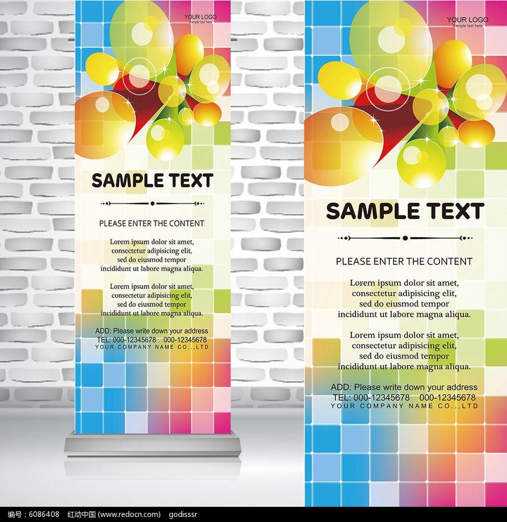 原创设计稿海报设计/宣传单/广告牌易拉宝精美a气泡气泡版式儿童ppt如何默认方块修改设计图片