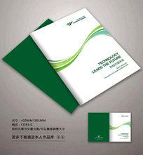 精品绿色环保封面设计