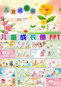 卡通清雅儿童成长册电子相册ppt模板