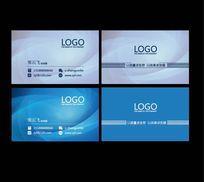 科技名片名片设计名片模版简约名片名片设计