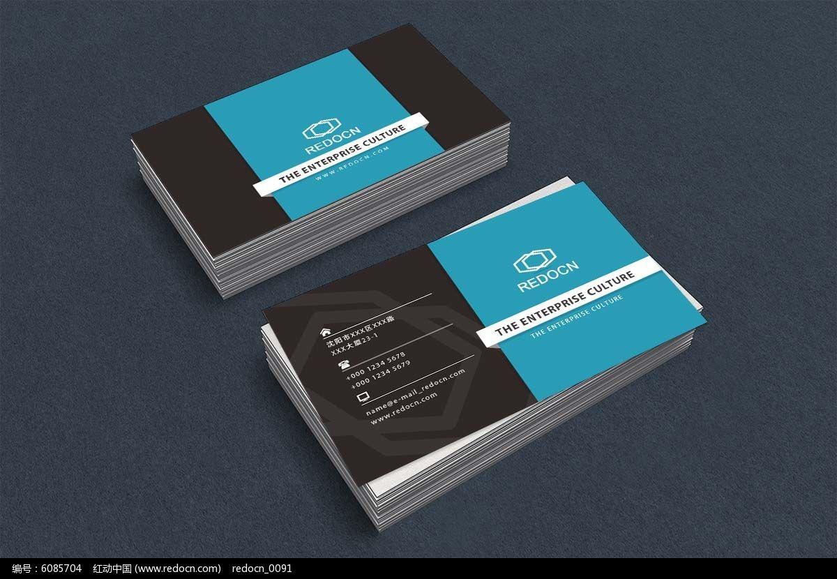 蓝黑创意商业商务名片图片