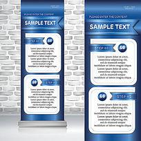 蓝色实用2层对话框易拉宝