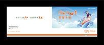 企业管理手册封面设计