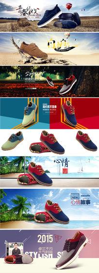 淘宝春季时尚男士鞋子海报