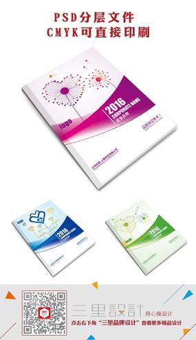 整套科技企业画册封面设计