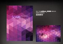 紫色简洁晶格风封面设计