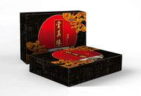 阿胶糕包装盒设计封面 PSD