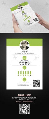 扁平化绿色创意时尚个人简历Ai模版