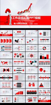 红色大气月度新年计划商务通用企业简介PPT模板模板下载