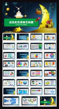 卡通乐园儿童教育课件小学幼儿园PPT模板