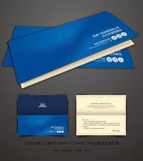 蓝色会议邀请函设计