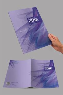 梦幻紫色封面
