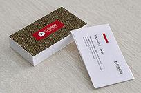 欧式餐饮名片模板