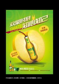 苹果醋饮料海报设计