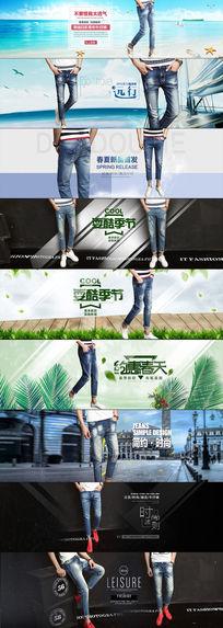 淘宝天猫春夏男装牛仔裤促销海报模版