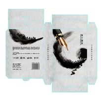 中国风水墨钢笔包装