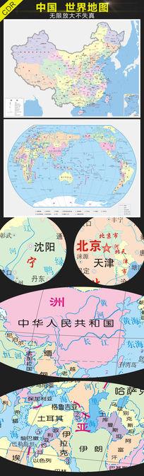 最新中国地图世界地图矢量模板