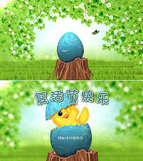 复活节卡通彩蛋动画logo标志开场片头模板