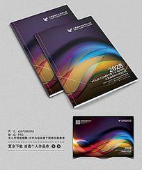 精美简约企业画册封面设计