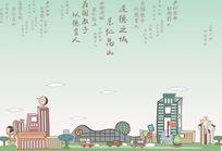 卡通昆山城市风光