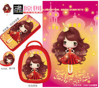 卡通女孩红玫瑰女王包包图案手机壳图案PSD