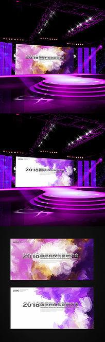 紫色水墨创意会议展板