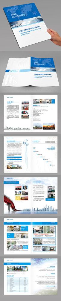 创意蓝色科技电力公司产品宣传画册版式设计