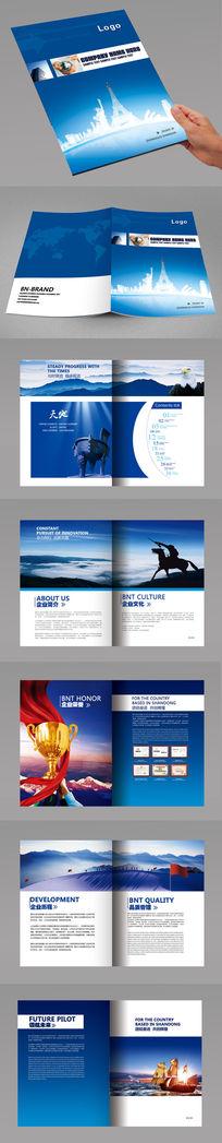 创意蓝色科技公司集团宣传画册版式设计