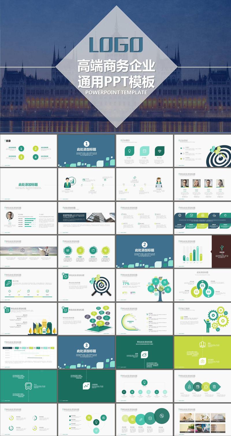 工作汇报项目计划书互联网金融PPT模板图片