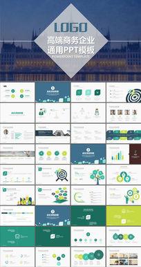 工作汇报项目计划书互联网金融PPT模板