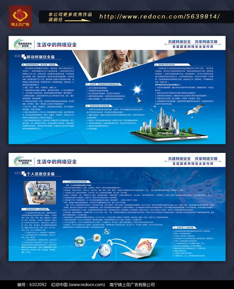 科技背景板 企业文化展板 社区宣传展板 企业文化墙 企业形象墙 消防