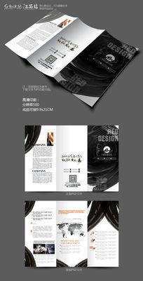 黑白简约风家居三折页设计