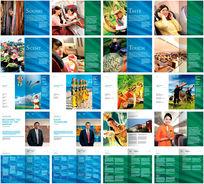 蓝绿色清新美图旅游画册