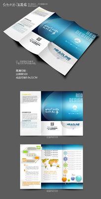 蓝色科技公司三折页设计