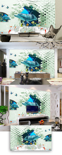 立体3D海底世界海豚客厅电视背景墙图片